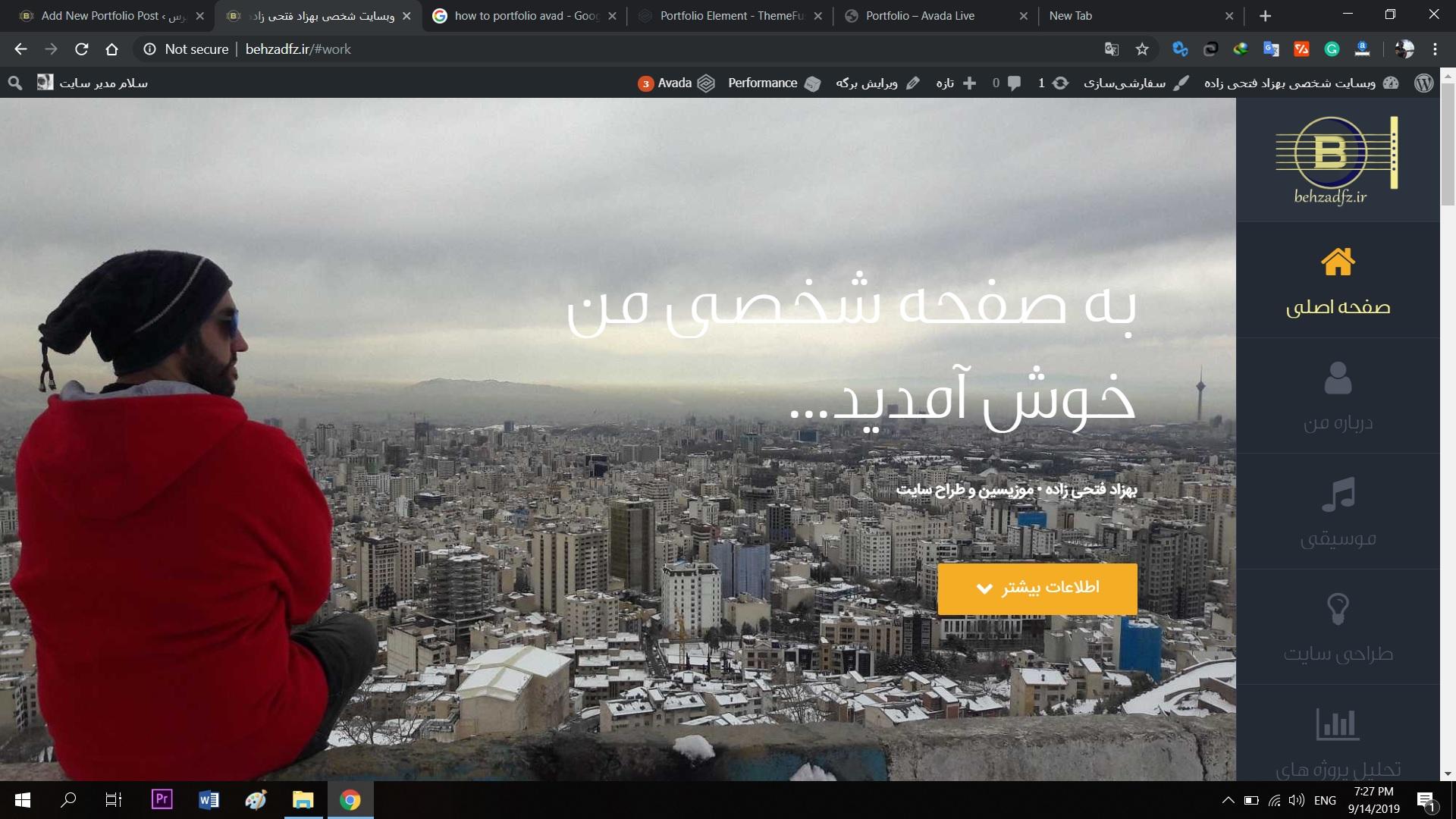 وبسایت شخصی بهزاد فتحی زاده